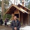 Циник, 46, г.Волосово