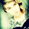 Диана, 17, г.Донецк