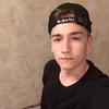 Никита, 17, г.Челябинск