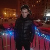 Паха Алхимин, 31, г.Новокузнецк