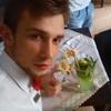 Mike Splash, 24, Ужгород