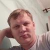 Александр, 22, г.Алматы́