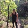 Вадим, 25, г.Краснодар