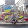 Андрей, 39, г.Киев