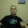 Артём, 35, г.Северодвинск