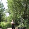 Dmitriy, 33, Белая Холуница