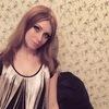 Elena, 34, Yeisk