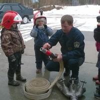 Сергей, 45 лет, Весы, Игрим