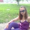 Анастасія, 24, г.Кагарлык