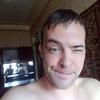 Vadim, 34, Bakhmut