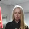 Наталья, 38, г.Ульяновск