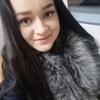 Кристина, 24, г.Высокое
