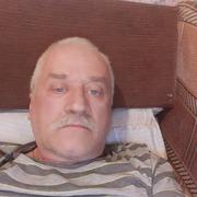 Сергей 30 Калуга
