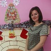 Наташа 41 Княгинино