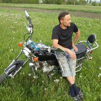 ЕВГЕНИЙ, 35 лет, Водолей, Белореченск