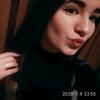 Богдана, 18, Володимир-Волинський