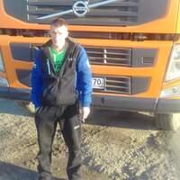 Артур, 35 лет, Водолей, Томск