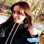 Елена 19 Павлодар