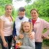 Ксюша ♥♥Лялька♥♥ на к, 27, г.Черняховск