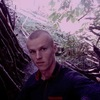 Саша, 24, г.Лисичанск