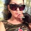 Славяна, 28, г.Новосибирск