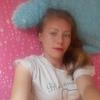 Irina, 33, Kamensk