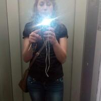 Екатерина, 38 лет, Весы, Новосибирск