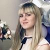 Мария, 24, г.Саратов