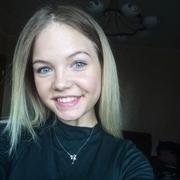 Алина 20 лет (Телец) Пермь