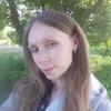 Оксана, 32, г.Саратов