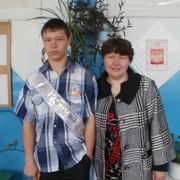 екатерина 44 года (Водолей) Краснотуранск