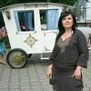 Елена, 41, г.Бишкек