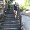 Вера, 24, г.Медвежьегорск