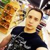 Вагиф, 21, г.Баку