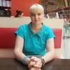 Татьяна, 45, г.Алматы (Алма-Ата)
