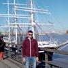 Lilyan, 25, г.Кагул