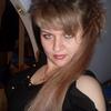 Евгения, 35, г.Джамбул