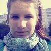 Екатерина Дроздова(Пя, 24, г.Оренбург