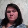 ирина, 30, г.Майкоп