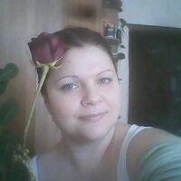 Екатерина, 40 лет, Овен, Нефтегорск