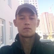 Миша 25 Оренбург