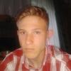 Сергій, 17, г.Сарны