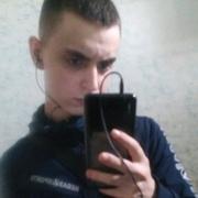 Игорь 21 Красноярск