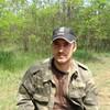 Ярослав, 34, г.Градижск