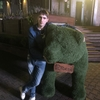 NoMix, 22, г.Надым