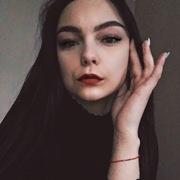 Виктория Лисицкая 19 Москва