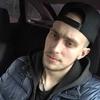Sergey, 23, г.Домодедово