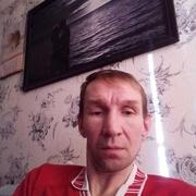 Александр Александров 45 лет (Дева) Чита