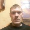 Andrey, 32, Ozherelye