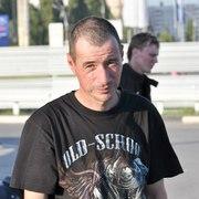 Сергей 44 года (Стрелец) хочет познакомиться в Хлевном